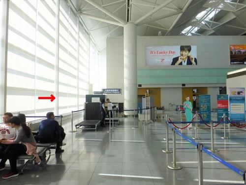 中部国際空港から(セントレア)から名古屋検疫所へ行く方法