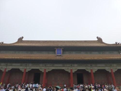 北京の故宮博物院(紫禁城)の保和殿