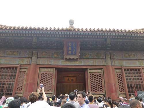 北京の故宮博物院(紫禁城)の交泰殿