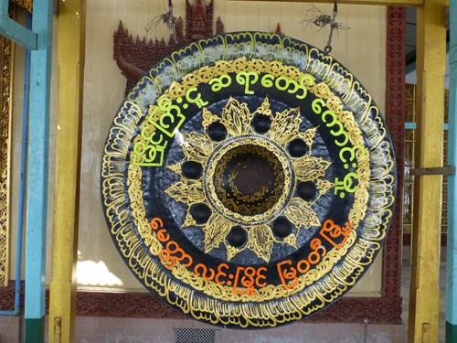 イエレーパゴダの銅鑼