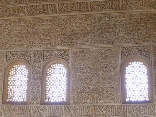 アルハンブラ宮殿のナスル宮殿メスアール宮の祈祷室