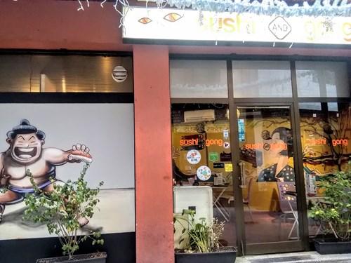 アンドラ・ラ・ベリャの日本料理店