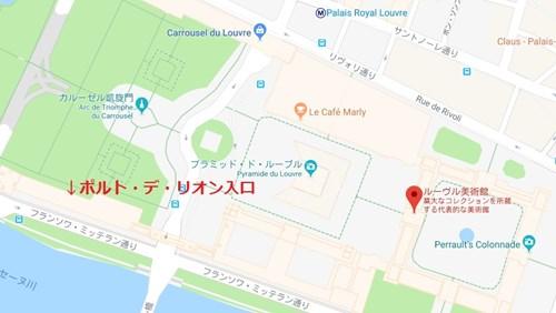 パリ・ルーブル美術館の地図