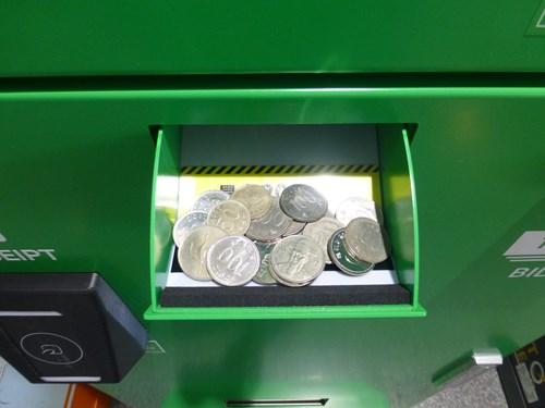 Pocket Change(ポケットチェンジ)の端末 小銭投入後