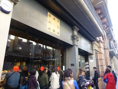 バルセロナのCervecería Catalanaの外観