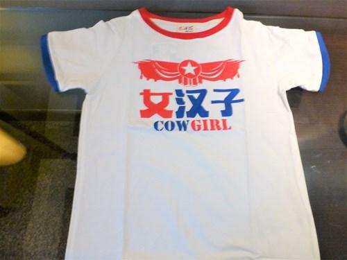 中国で買ったTシャツ