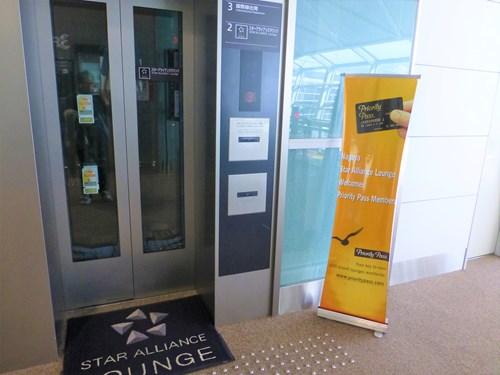 中部国際空港(セントレア)のKALラウンジへ向かうエレベーター