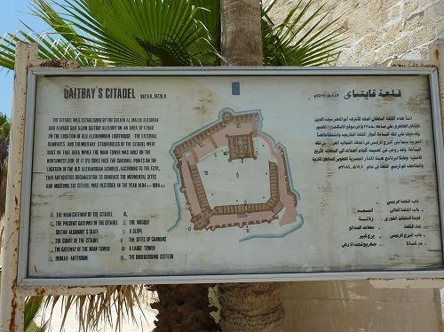 エジプト・アレキサンドリアのカーイト・ベイの要塞の見取り図