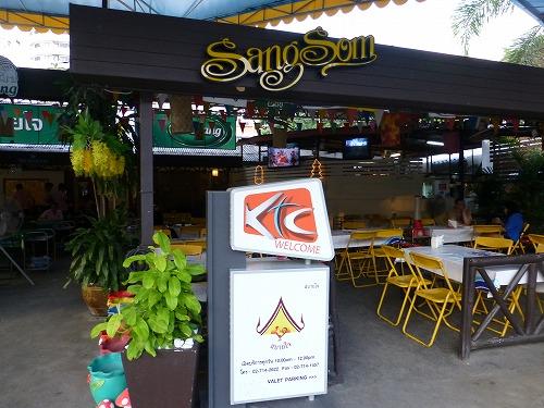 タイ・バンコクのサバイジャイ(旧店舗)