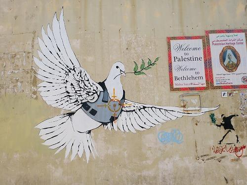 ベツレヘム(パレスチナ)にあるバンクシーのアート