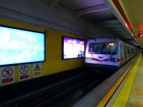 中国・北京の地下鉄