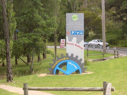 オーストラリア・ブルーマウンテンズ国立公園のシーニックワールドの看板