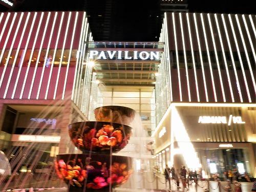 クアラルンプール(マレーシア)のブキッビンタンにあるショッピングセンター・Pavilion