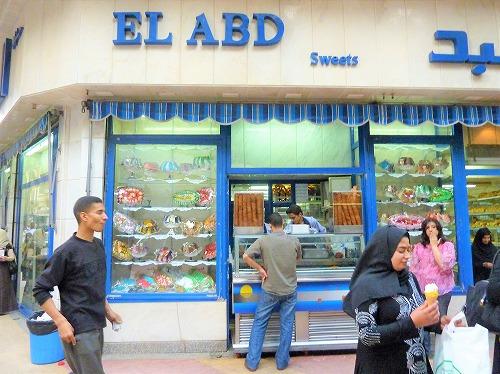 エジプト・カイロのEL ABDの外観