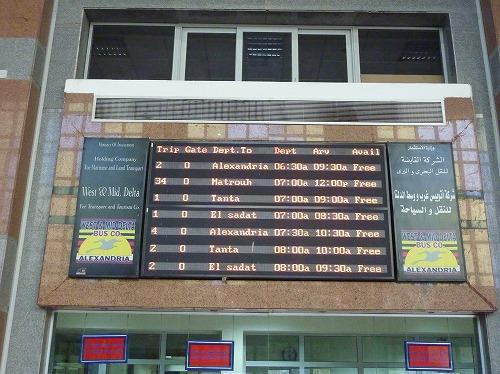 エジプト・カイロのトルゴマーンバスターミナルの電光掲示板