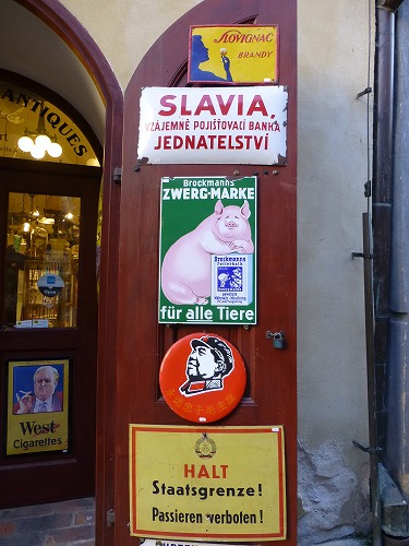 チェコ・チェスキークルムロフにあるレトロな看板
