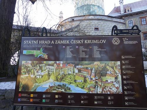 チェコ・チェスキークルムロフのチェスキークルムロフ城の案内図