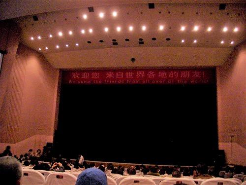 中国・上海にある雲峰劇院での中国雑技()