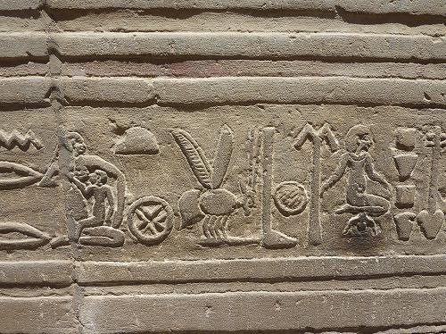 エジプトのコム・オンボ神殿の出産と授乳中の壁画