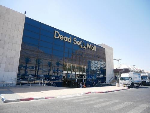 イスラエルの死海(エン・ボケック・ビーチ)近くのDead Sea Mall