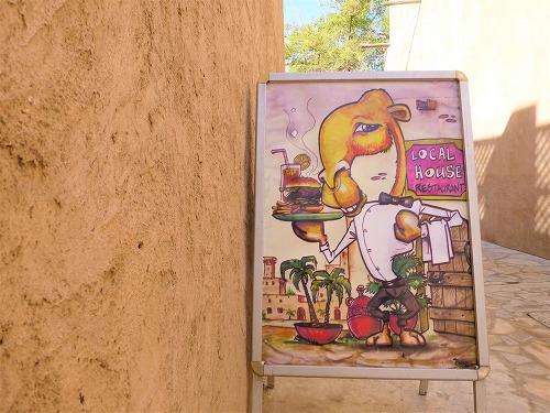 ドバイのレストラン「local house restaurant」の看板