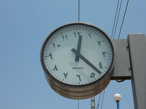 エジプトで使用されている時計