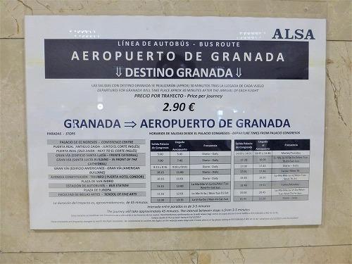スペイン・グラナダ空港と市内を結ぶエアポートバスの時刻表