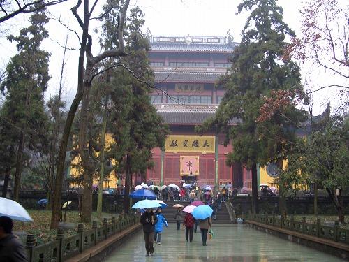 上海・杭州にある霊隠寺の大雄宝殿