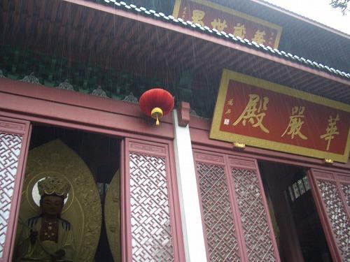 上海・杭州にある霊隠寺の華厳殿