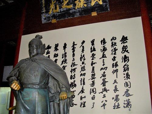 上海・杭州にある岳王廟の岳飛像