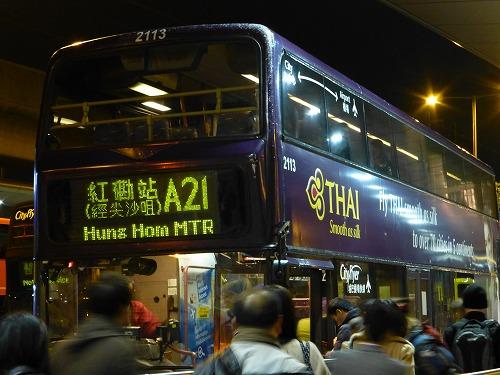 香港のエアポートバス
