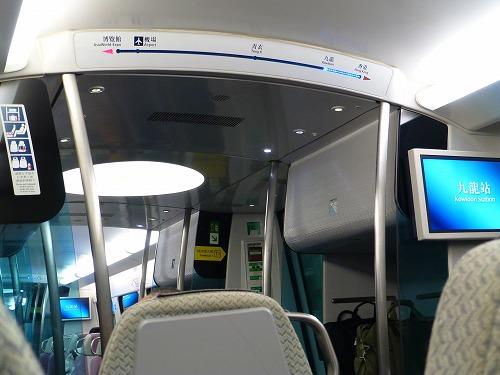 香港のエアポートエクスプレスの車内