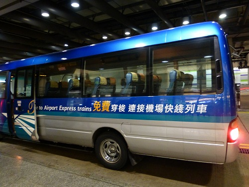 香港の無料シャトルバス