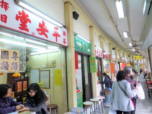 香港の黄大仙祠の占い店
