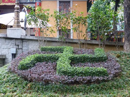香港の黄大仙祠の庭園