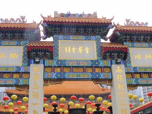 香港にある黄大仙