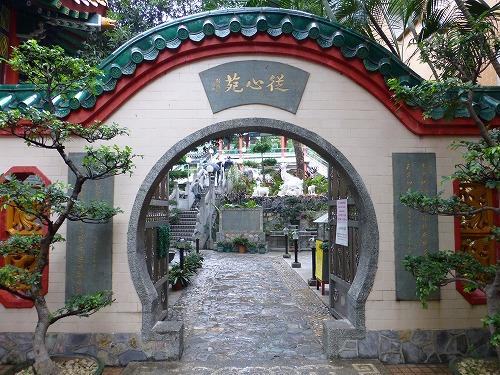 香港にある黄大仙の從心苑の入口