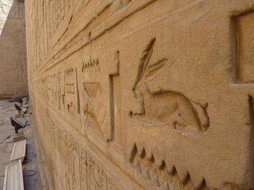 エジプトのエドフにあるホルス神殿のヒエログリフ