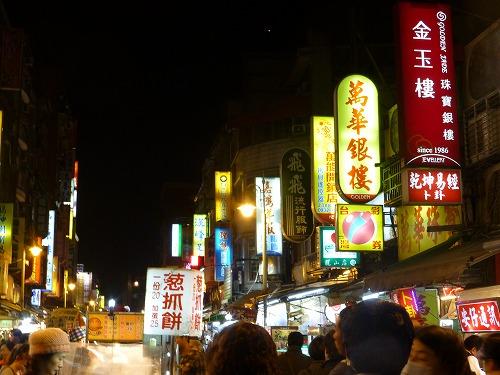 台湾・台北の華西街観光夜市