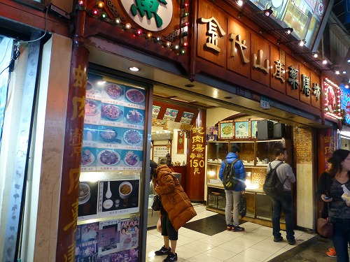台湾・台北の華西街観光夜市の蛇料理専門店