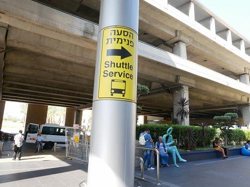 イスラエル・ベングリオン国際空港から出発するシェルート乗り場の案内板