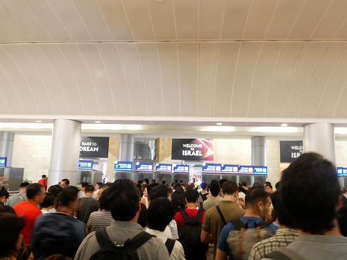 イスラエル・ベングリオン国際空港での入国審査