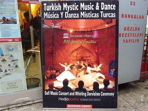 トルコ・イスタンブールのホジャパシャ文化センターの看板