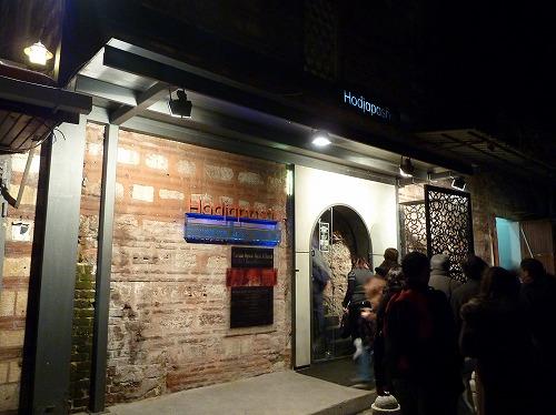 トルコ・イスタンブールのホジャパシャ文化センターの入口