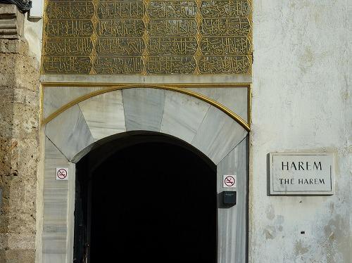 トルコ・イスタンブールのトプカプ宮殿のハレムの入口
