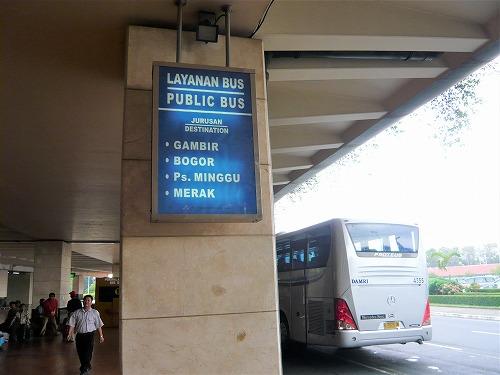 インドネシア・ジャカルタにあるスカルノ・ハッタ国際空港からのエアポートシャトル
