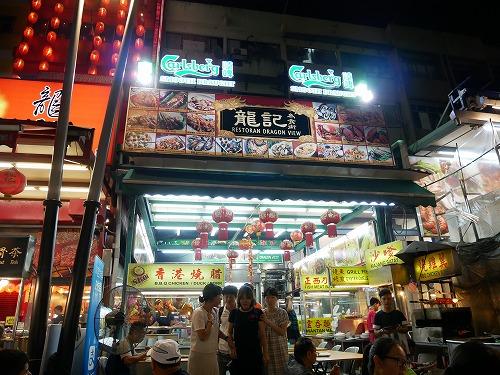 マレーシア・クアラルンプールのアロー通りの屋台街:龍記為食街