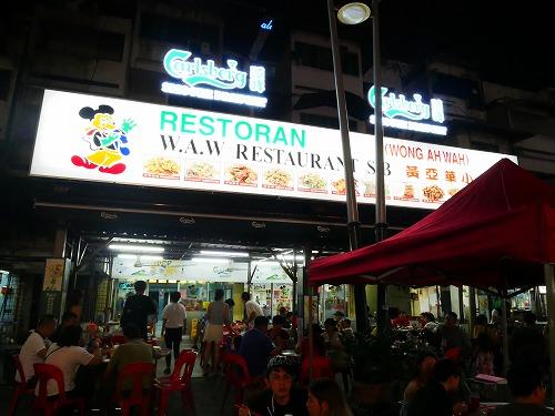 マレーシア・クアラルンプールのアロー通りの屋台街:黄亜華小食店