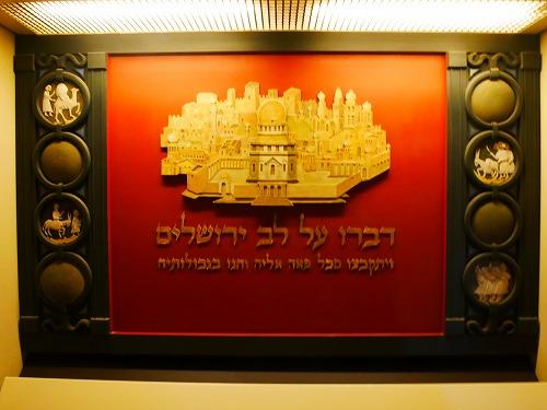 エルサレム(イスラエル)の旧市街にあるダビデの塔に併設されている博物館の展示物