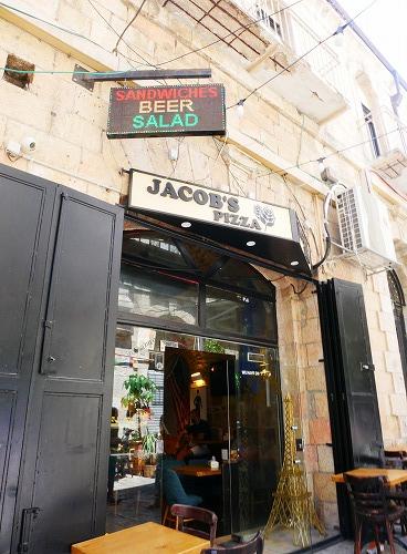 エルサレム(イスラエル)のJacob's Pizzaの外観